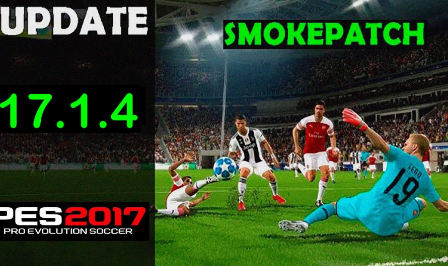 Update Smokepatch 17.1.4 | Pes 17